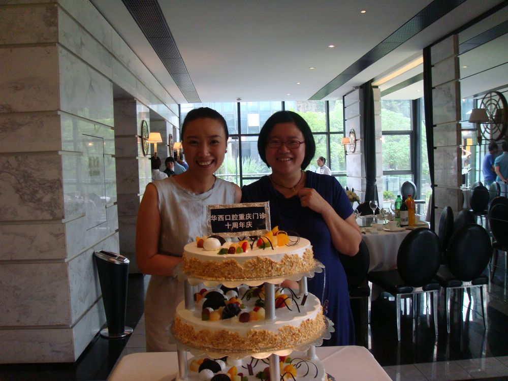图片说明: 十周年的蛋糕