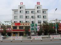 西丰县荣华大发五分六合—大发五分六合官网医院