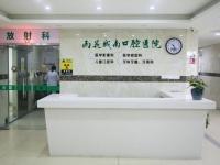 南京雨花城南口腔醫院