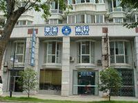 苏州相城区华美口腔诊所