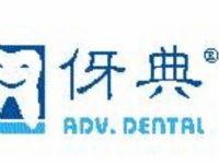 武汉伢典生物科技有限公司
