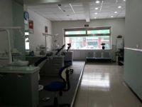 尚华口腔诊所