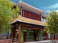 北京长城中医医院