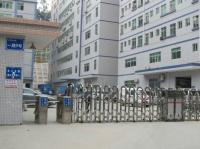 深圳市联合牙科科技有限公司
