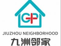 浙江九洲邻家医疗投资管理有限公司