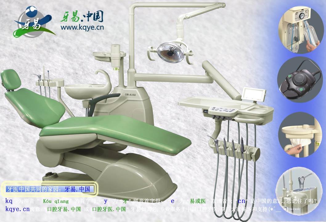 牙椅,牙科综合治疗机 <br> 全新  价格:面议 <br> <img src=http://k.kqzp.cn/img/up/img/2013103016049.jpg