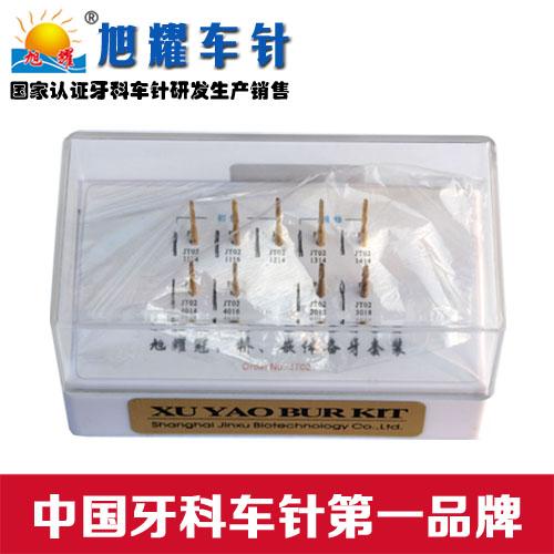 上海今旭供应牙科车针套装--冠、桥、嵌体备牙套装 <br&gt 全新  价格:320 <br> <img src=http://k.kqzp.cn/img/up/img/201411983644.jpg