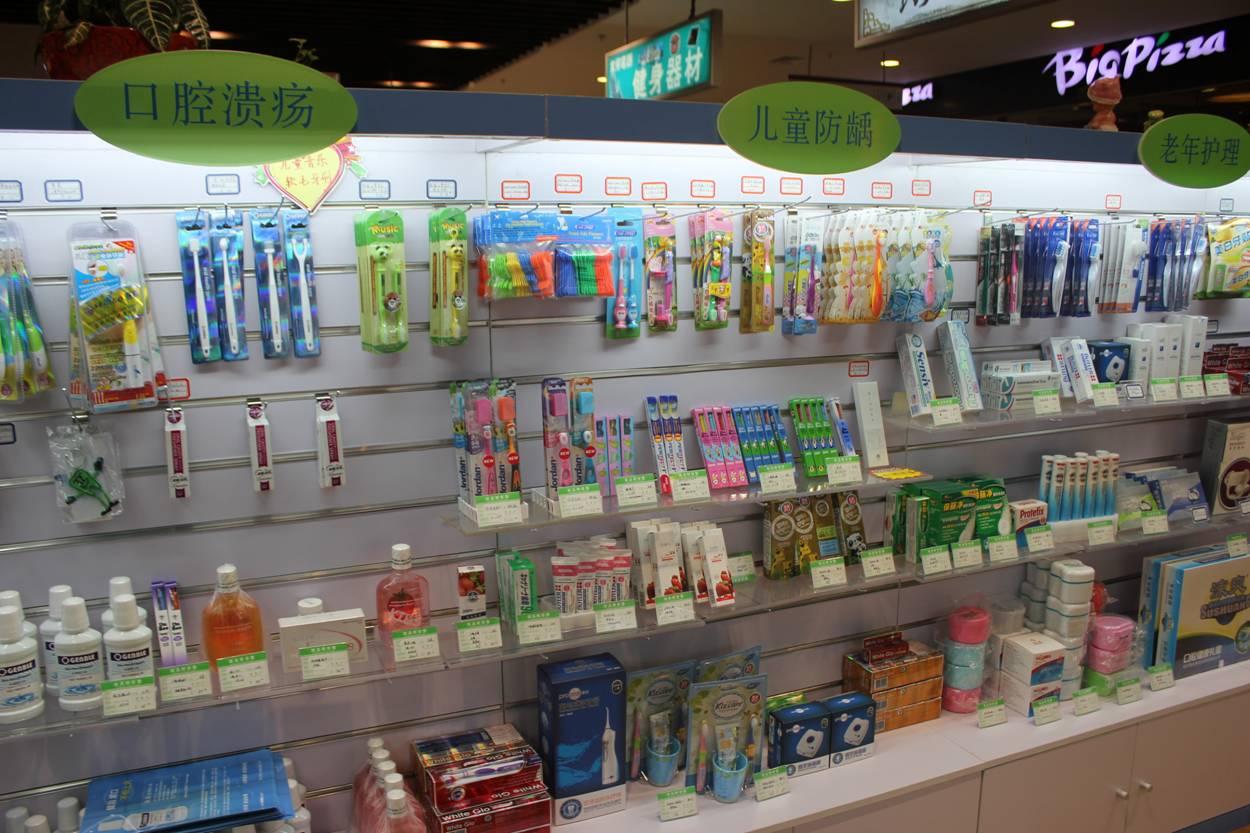 所有專業的口腔護理產品 <br> 全新  價格:1 <br> <img src=http://k.kqzp.cn/img/up/img/2014413193447.jpg