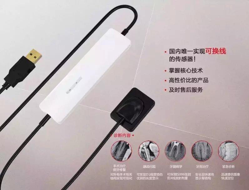 数字化口腔X射线成像系列  单牙数字传感器 <br> 全新  价格:13000 <br> <img src=http://k.kqzp.cn/img/up/img/57bbffddea70d.jpg width=150 >