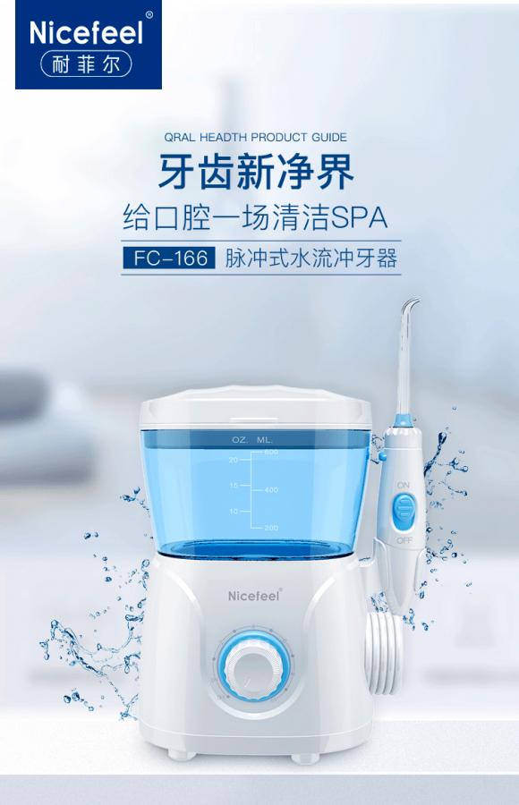 家用洗牙器/冲牙器/水牙线 <br&gt 全新  价格:588 <br> <img src=http://k.kqzp.cn/img/up/img/5af194c23d3b7.png width=150 &gt