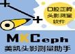 U-BOXc牙科综合管理软件 <br> 全新  价格:1800 <br> <img src=http://k.kqzp.cn/img/up/img/5b863e908fe97.jpg