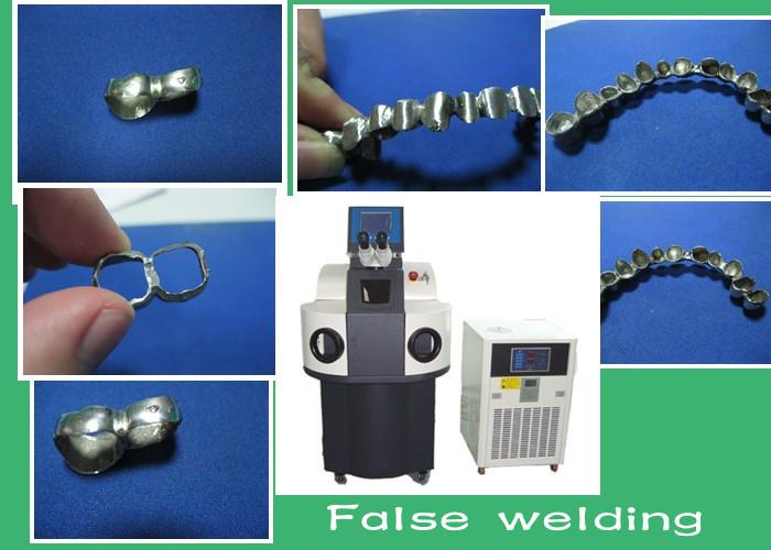 义齿激光焊接机假牙激光点焊机激光修补机 <br> 全新  价格:27000 <br> <img src=http://k.kqzp.cn/img/up/img/5d3180351cab4.jpg width=150 >