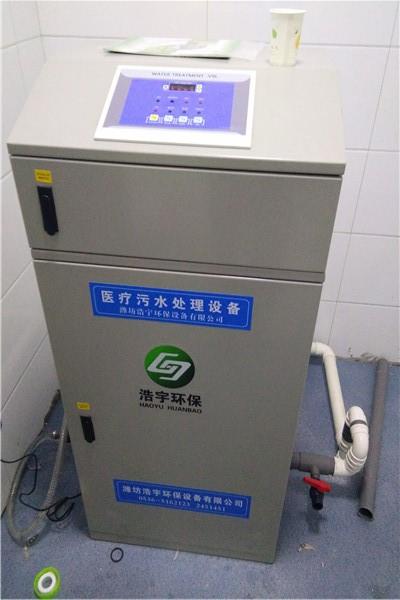 牙科診所污水處理設備 <br&gt 全新  價格:1 <br> <img src=http://k.kqzp.cn/img/up/img/5d4a6a320997d.jpg