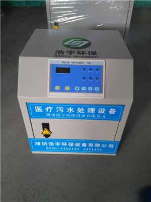 小型醫療污水處理設備 <br&gt 全新  價格:11 <br> <img src=http://k.kqzp.cn/img/up/img/5d4bcda838ce3.jpg
