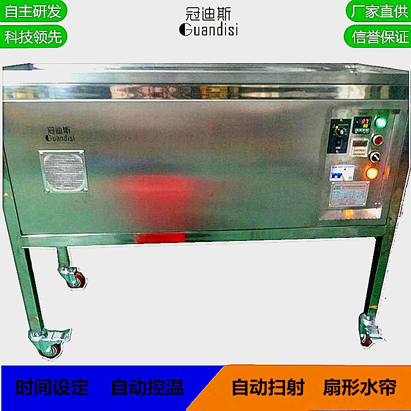 冠迪斯CLJ-01掃射式義齒型盒沖蠟機 <br&gt 全新  價格:13500 <br> <img src=http://k.kqzp.cn/img/up/img/5d576dbc6f56e.jpg width=150 &gt