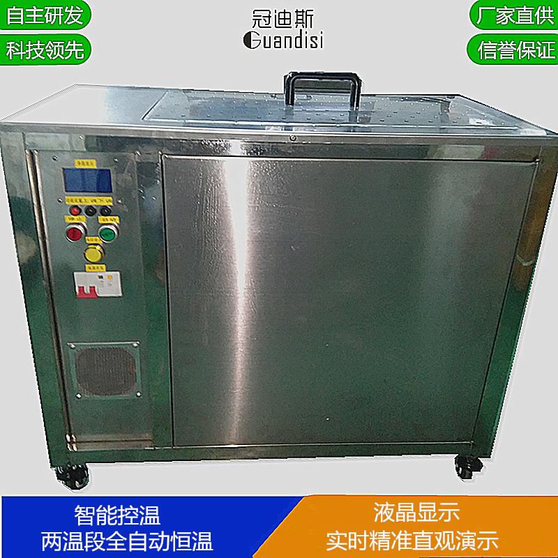 冠迪斯ZH-14兩溫段義齒模型盒智能煮盒機 <br&gt 全新  價格:8800 <br> <img src=http://k.kqzp.cn/img/up/img/5d5789f70b803.jpg