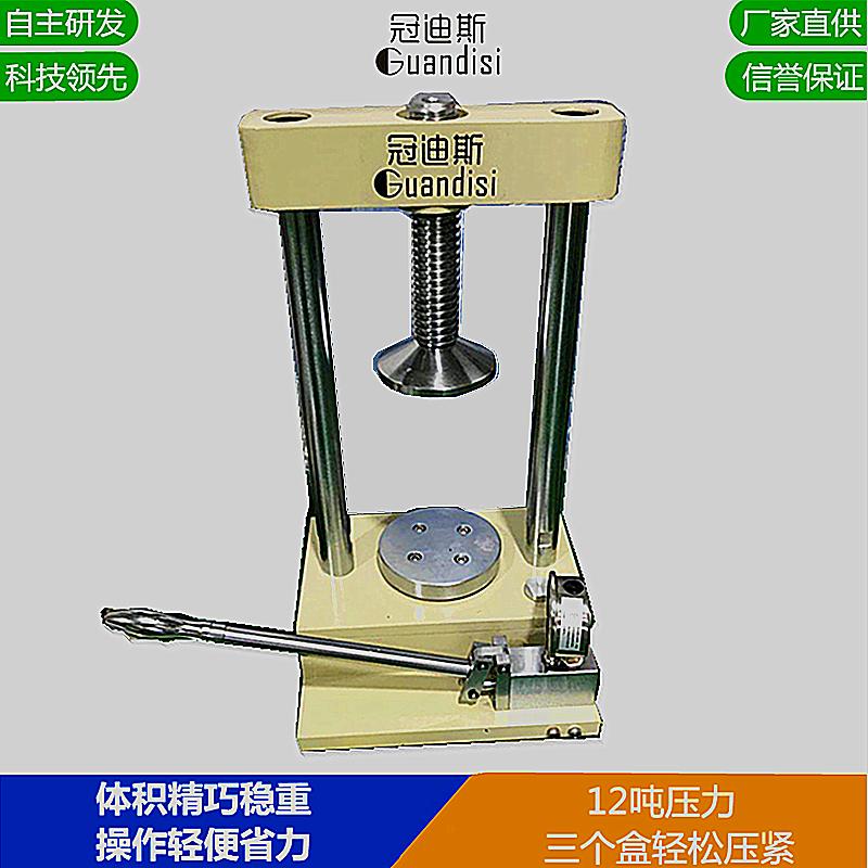 冠迪斯YZJ-15義齒技工液壓型盒壓榨機 <br> 全新  價格:6800 <br> <img src=http://k.kqzp.cn/img/up/img/5d578eff7f00f.jpg width=150 >