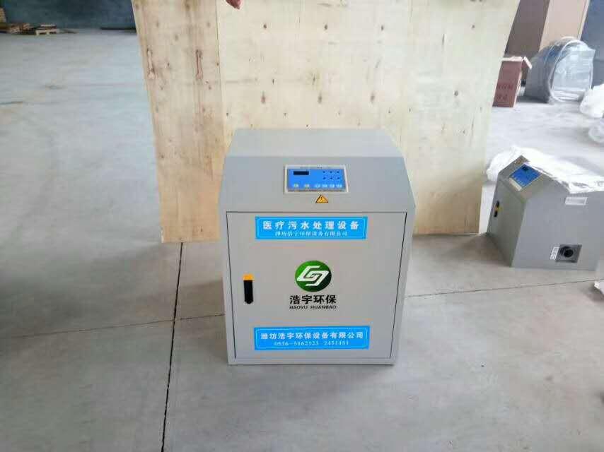小型門診污水處理設備 <br> 全新  價格:4500 <br> <img src=http://k.kqzp.cn/img/up/img/5d7082ea2db77.jpg