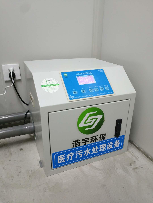小型診所污水處理設備廠 <br> 全新  價格:4500 <br> <img src=http://k.kqzp.cn/img/up/img/5d7083b87568b.jpg