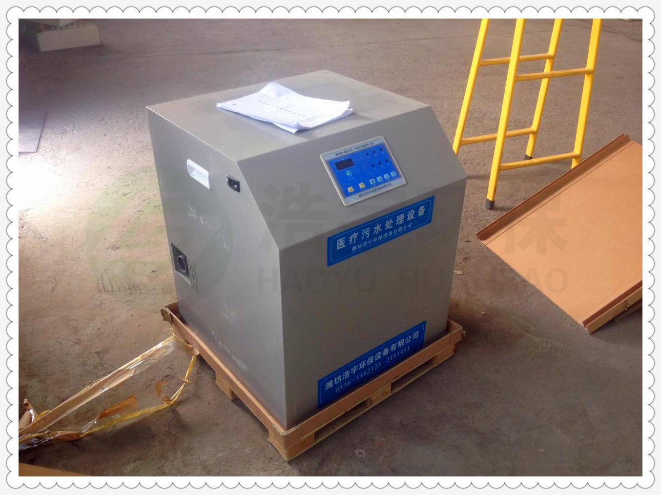 寵物醫院污水處理設備 <br> 全新  價格:7500 <br> <img src=http://k.kqzp.cn/img/up/img/5d70aa20af87f.jpg