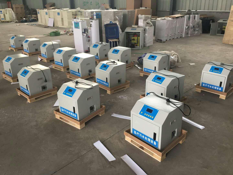 衛生室污水處理設備 <br> 全新  價格:4500 <br> <img src=http://k.kqzp.cn/img/up/img/5d70b1d702d49.jpg