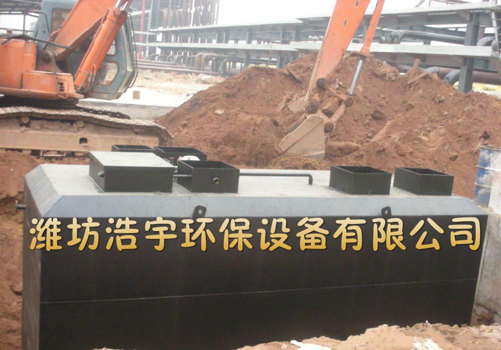 綜合醫院污水處理設備 <br> 全新  價格:86000 <br> <img src=http://k.kqzp.cn/img/up/img/5d70dfbf67350.jpg