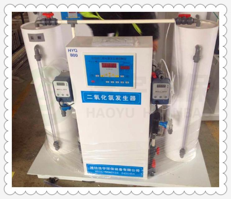 医院化验室污水处理设备 <br> 全新  价格:18000 <br> <img src=http://k.kqzp.cn/img/up/img/5d720b1fcdc66.jpg