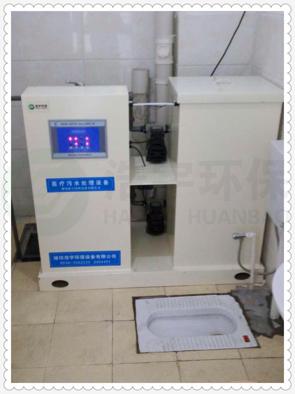 医疗化验室污水处理设备 <br> 全新  价格:18000 <br> <img src=http://k.kqzp.cn/img/up/img/5d7224e5a5d24.jpg width=150 >