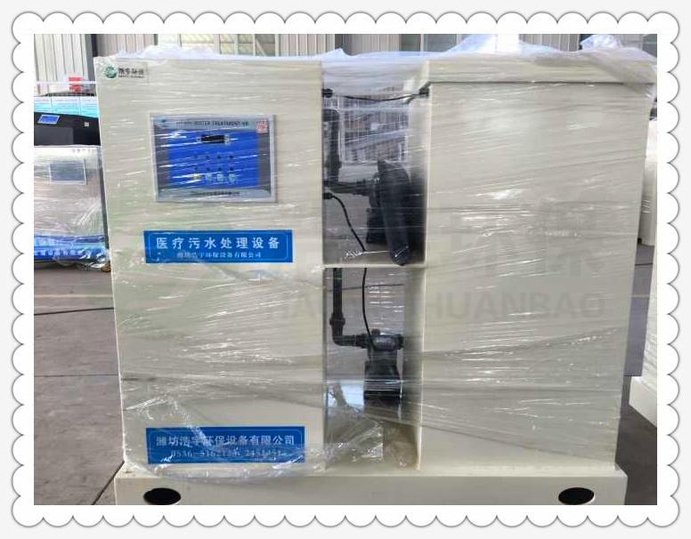 医疗手术室污水处理设备 <br> 全新  价格:18000 <br> <img src=http://k.kqzp.cn/img/up/img/5d722585b7922.jpg