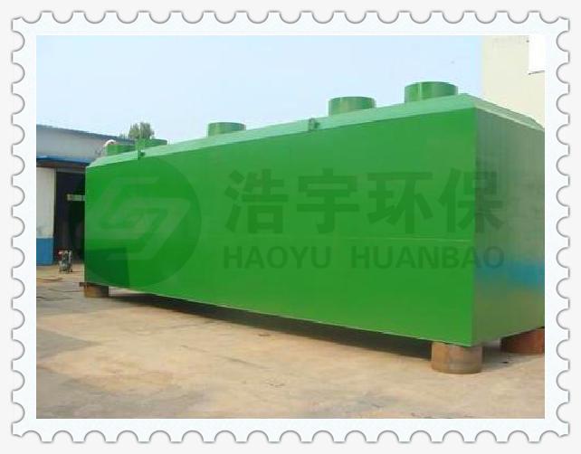 宿迁医院污水处理设备 <br> 全新  价格:86000 <br> <img src=http://k.kqzp.cn/img/up/img/5d75c3c82ed47.jpg