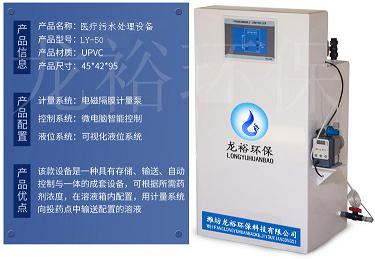 牙科诊所污水处理设备 <br> 全新  价格:6888 <br> <img src=http://k.kqzp.cn/img/up/img/5d8dc072a57dd.jpg
