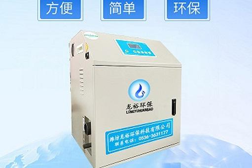 小型牙科門診污水處理設備 <br> 全新  價格:8999 <br> <img src=http://k.kqzp.cn/img/up/img/5d8dc4b84f609.jpg