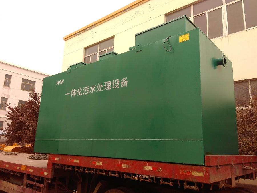 萍乡生活污水处理设备 <br> 全新  价格:89500 <br> <img src=http://k.kqzp.cn/img/up/img/5d8efc3fbc3ed.jpg