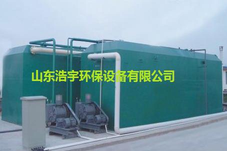 黑龙江七台河生活污水处理设备厂家 <br> 全新  价格:89500 <br> <img src=http://k.kqzp.cn/img/up/img/5dd7544abc323.png