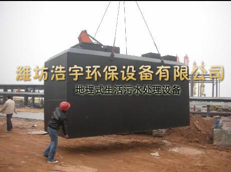 自貢生活污水處理設備直銷廠家 <br> 全新  價格:86000 <br> <img src=http://k.kqzp.cn/img/up/img/5dd75cade7b7c.jpg