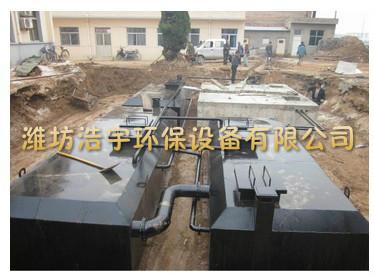 瀘州生活污水處理設備 <br> 全新  價格:89500 <br> <img src=http://k.kqzp.cn/img/up/img/5dd77090b62e3.jpg