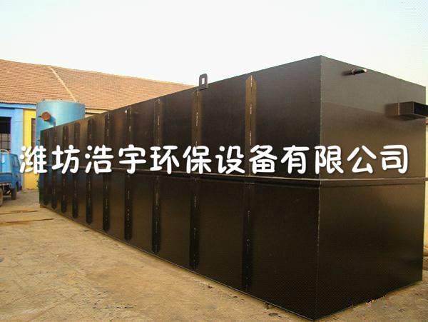 资阳生活污水处理设备 <br> 全新  价格:89500 <br> <img src=http://k.kqzp.cn/img/up/img/5ddb3e943fc5c.jpg width=150 >