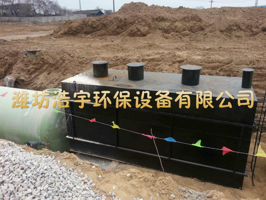 张掖生活污水处理设备 <br> 全新  价格:86500 <br> <img src=http://k.kqzp.cn/img/up/img/5ddddc1286835.jpg