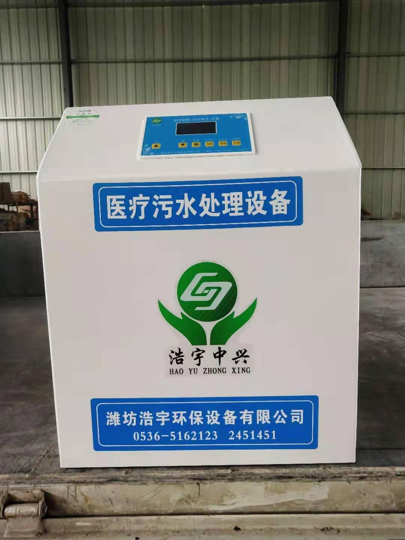 小型污水處理設備 <br> 全新  價格:5000 <br> <img src=http://k.kqzp.cn/img/up/img/5dfc74abc3a98.jpg