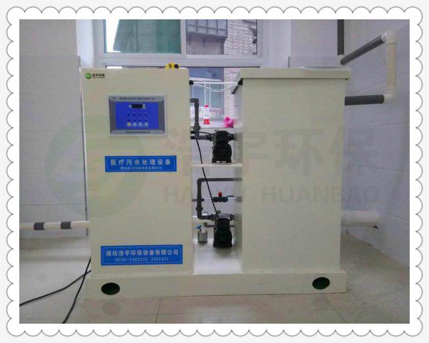 手術室污水處理設備型號 <br> 全新  價格:6800 <br> <img src=http://k.kqzp.cn/img/up/img/5e001ef5820d5.jpg width=150 >