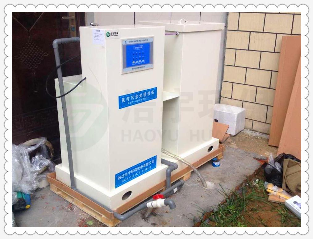 凈化手術室污水處理設備 <br> 全新  價格:16800 <br> <img src=http://k.kqzp.cn/img/up/img/5e0022085092e.jpg