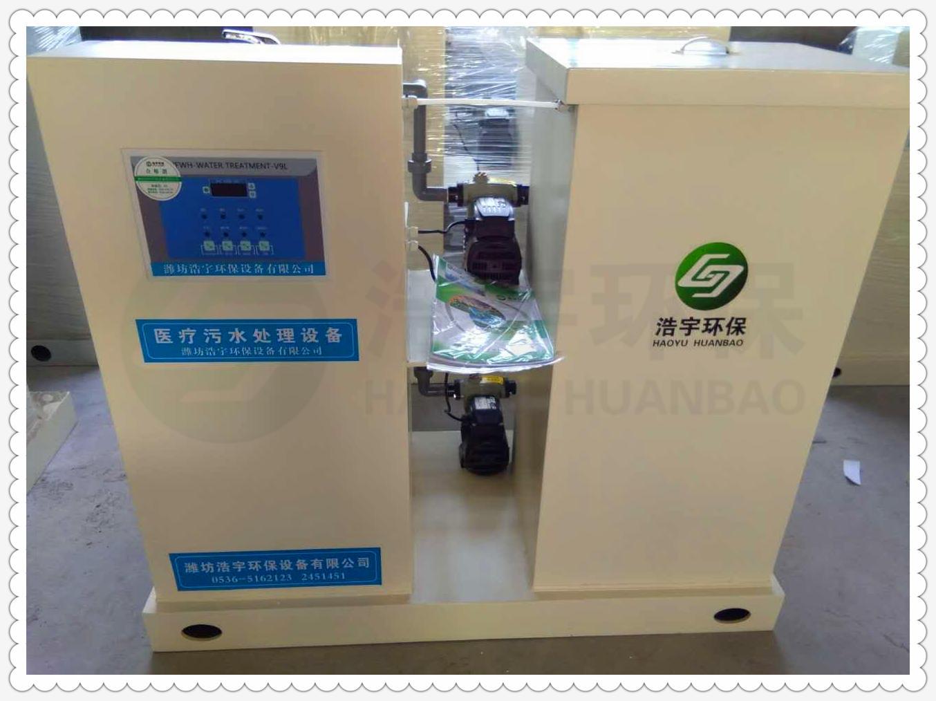 HYCY-520手術室污水處理設備 <br> 全新  價格:6500 <br> <img src=http://k.kqzp.cn/img/up/img/5e002561ae146.jpg