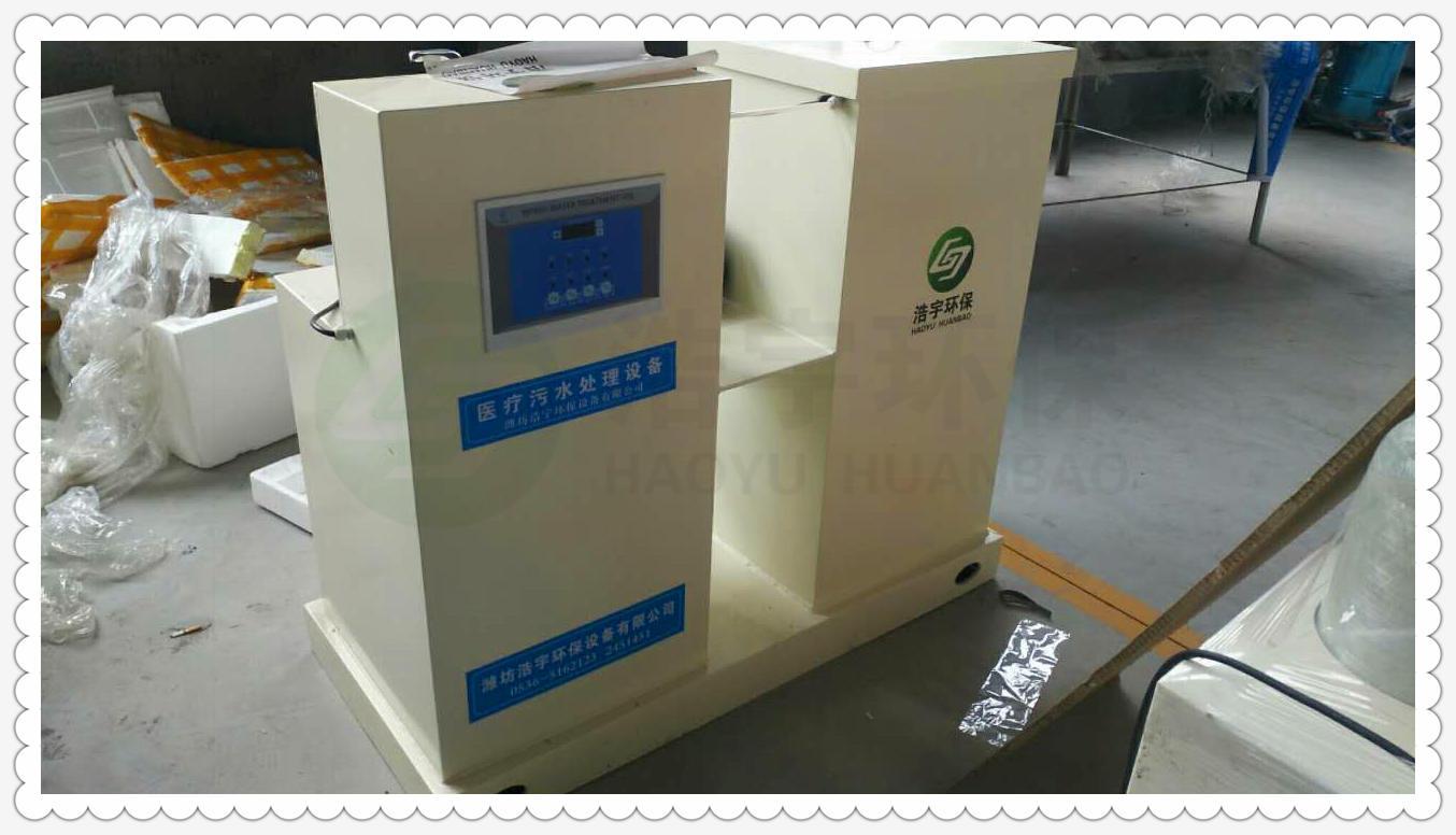 HYCY-400手術室污水處理設備 <br> 全新  價格:6500 <br> <img src=http://k.kqzp.cn/img/up/img/5e002eea56999.jpg