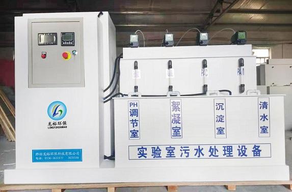 实验室污水处理设备 <br> 全新  价格:6888 <br> <img src=http://k.kqzp.cn/img/up/img/5e02d3250db1a.jpg