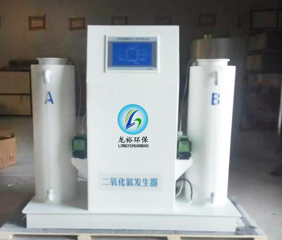 小型口腔診所污水處理設備 <br> 全新  價格:6888 <br> <img src=http://k.kqzp.cn/img/up/img/5e3ab22a2b0ff.jpg