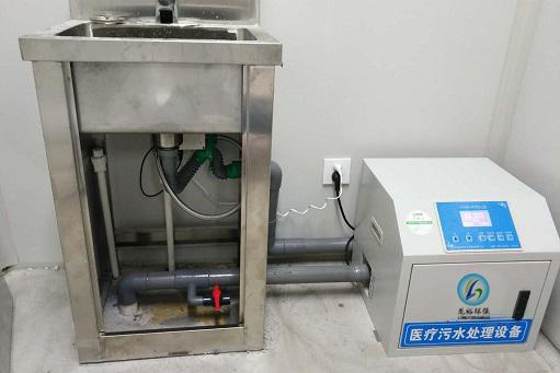 【診所醫療廢水處理設備】 <br> 全新  價格:1900 <br> <img src=http://k.kqzp.cn/img/up/img/5e79c4da26375.jpg