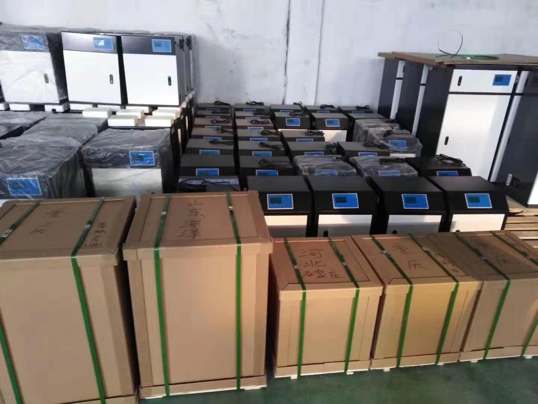 醫美手術室污水處理裝置 <br> 全新  價格:3000 <br> <img src=http://k.kqzp.cn/img/up/img/5e7aef1a8745e.jpg