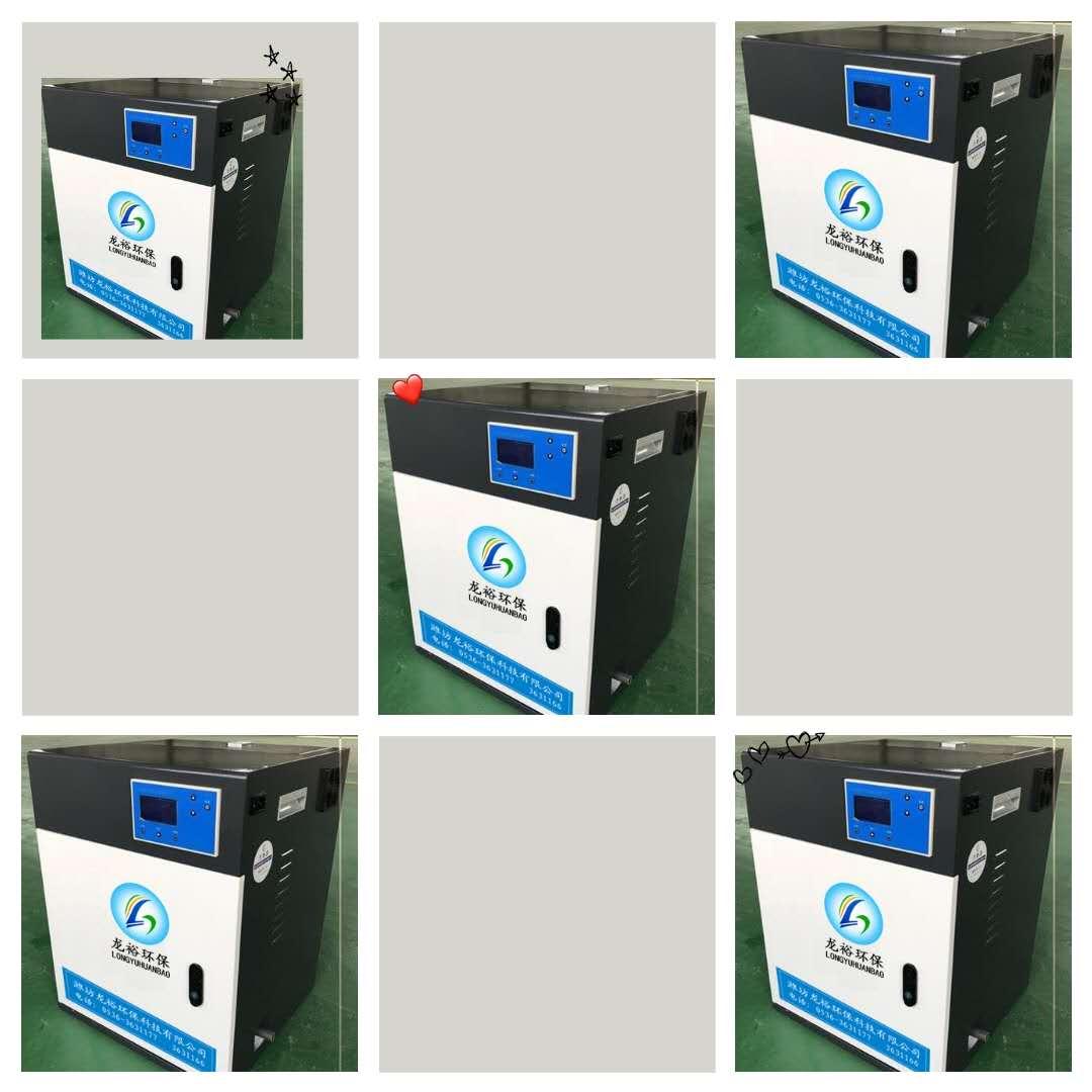 口腔医院污水处理装置厂家 <br> 全新  价格:2900 <br> <img src=http://k.kqzp.cn/img/up/img/5e7daaa81e3f1.jpg