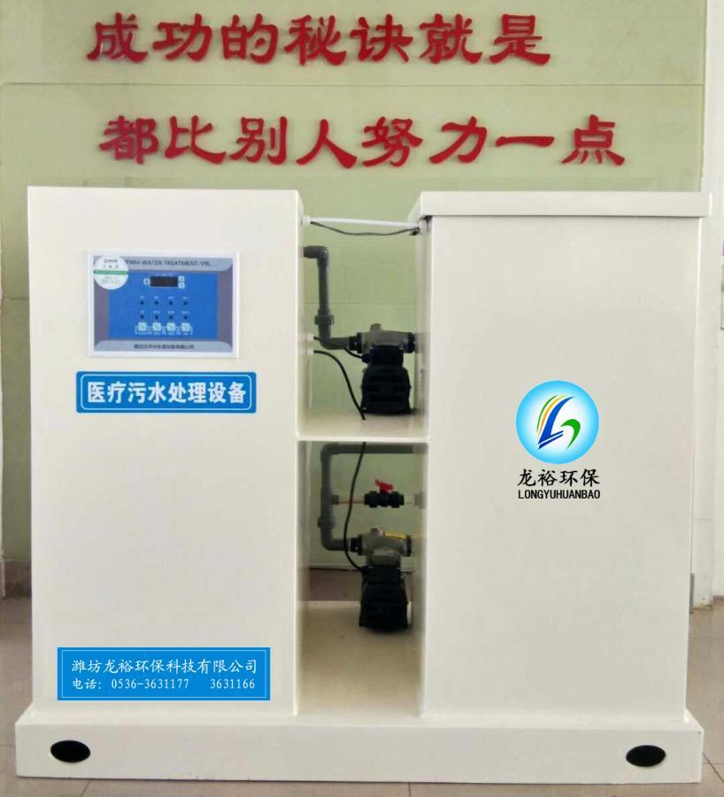 开封-小型医疗污水处理设备 <br> 全新  价格:2600 <br> <img src=http://k.kqzp.cn/img/up/img/5e85a8337cf9c.jpg