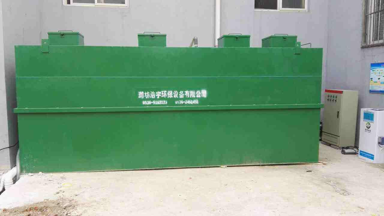 六安食品厂污水处理设备 <br> 全新  价格:86500 <br> <img src=http://k.kqzp.cn/img/up/img/5eaa431ce717f.jpg